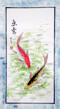 Wing K. Leong Chinese Brush Painting